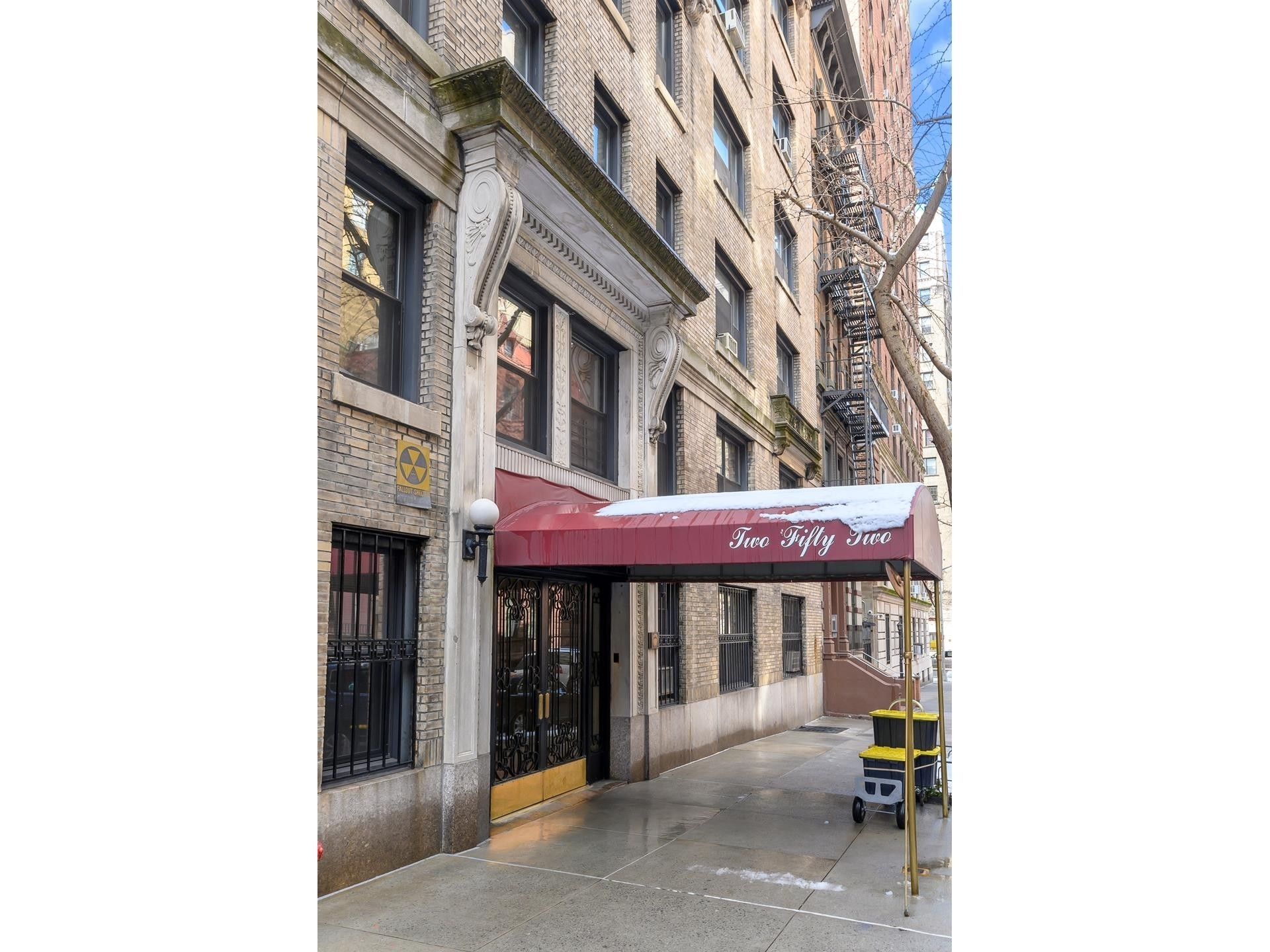 2. здание в 252 West 85th St, Upper Manhattan, New York, NY