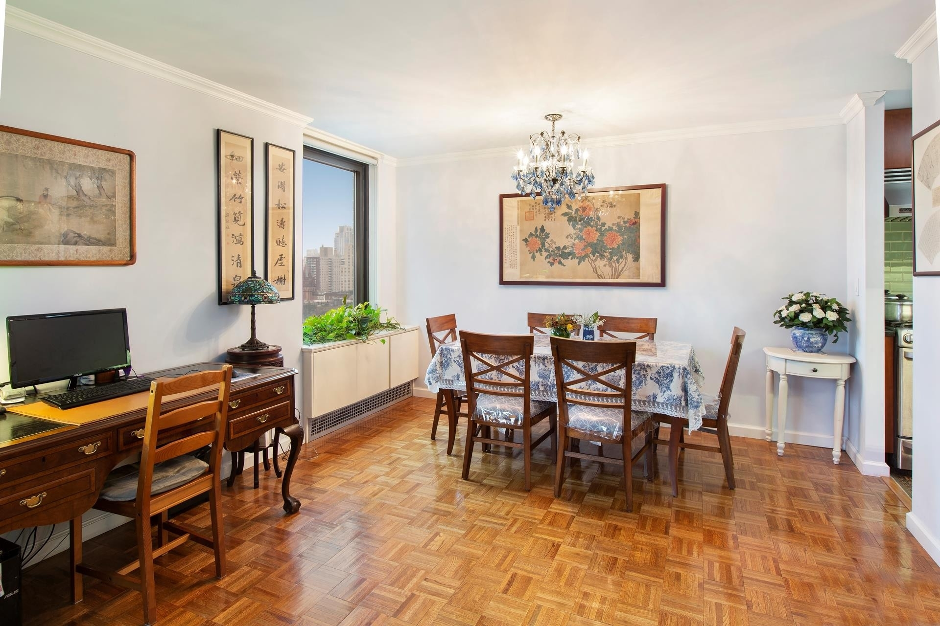 2. Condominiums for Sale at Ruppert Towers 2, 1619 THIRD AVE , 11A Yorkville, New York, NY 10128